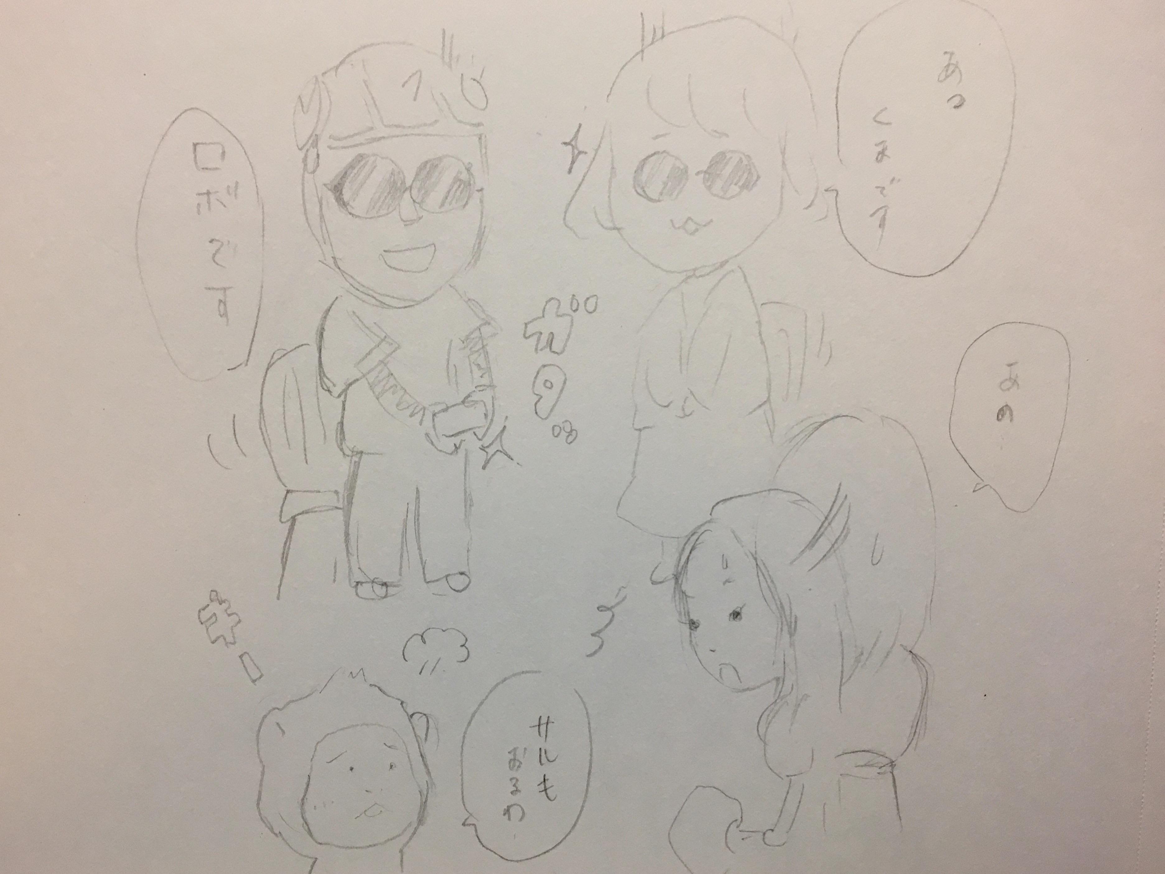 f:id:kaminashiko:20180625001343j:plain