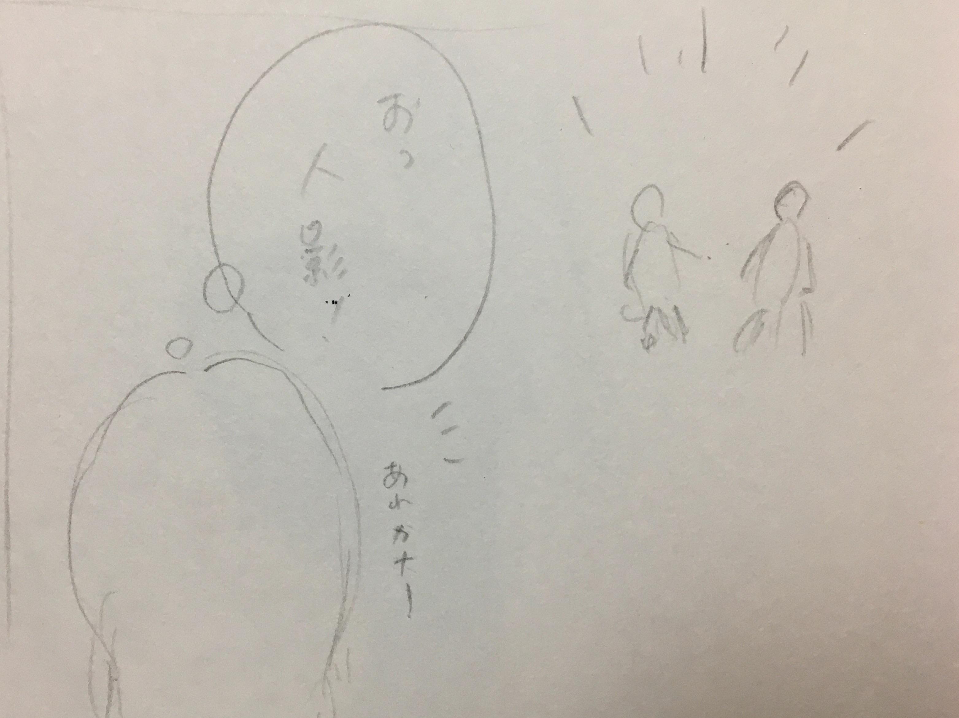 f:id:kaminashiko:20180625001355j:plain