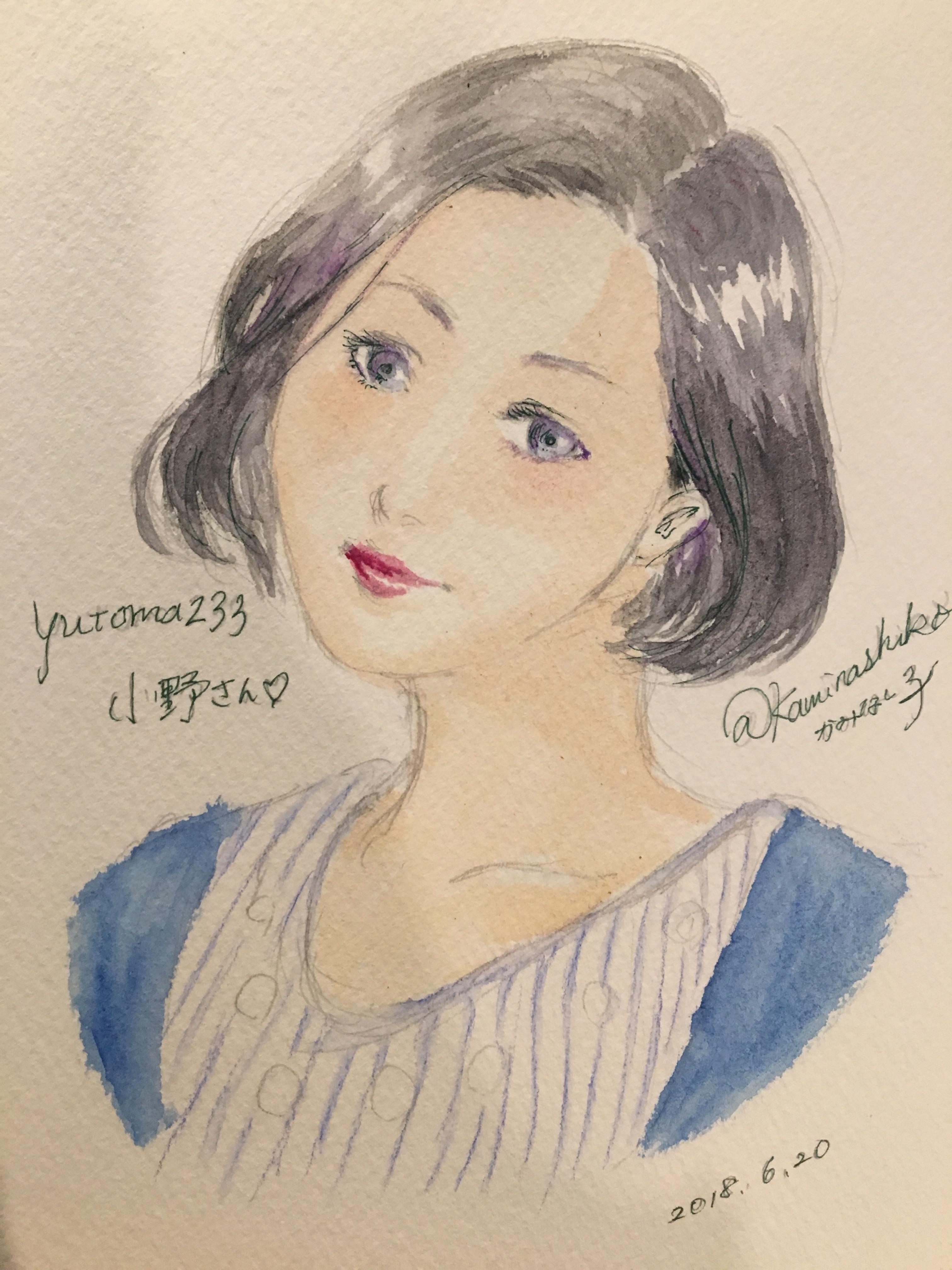 f:id:kaminashiko:20180625001518j:plain