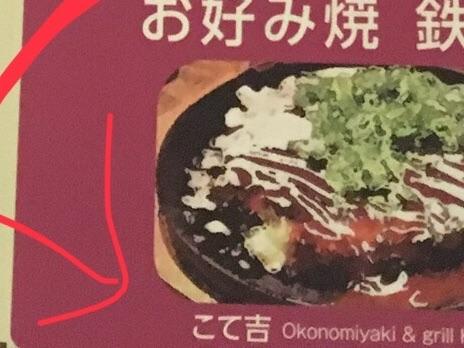 f:id:kaminashiko:20180625001759j:plain