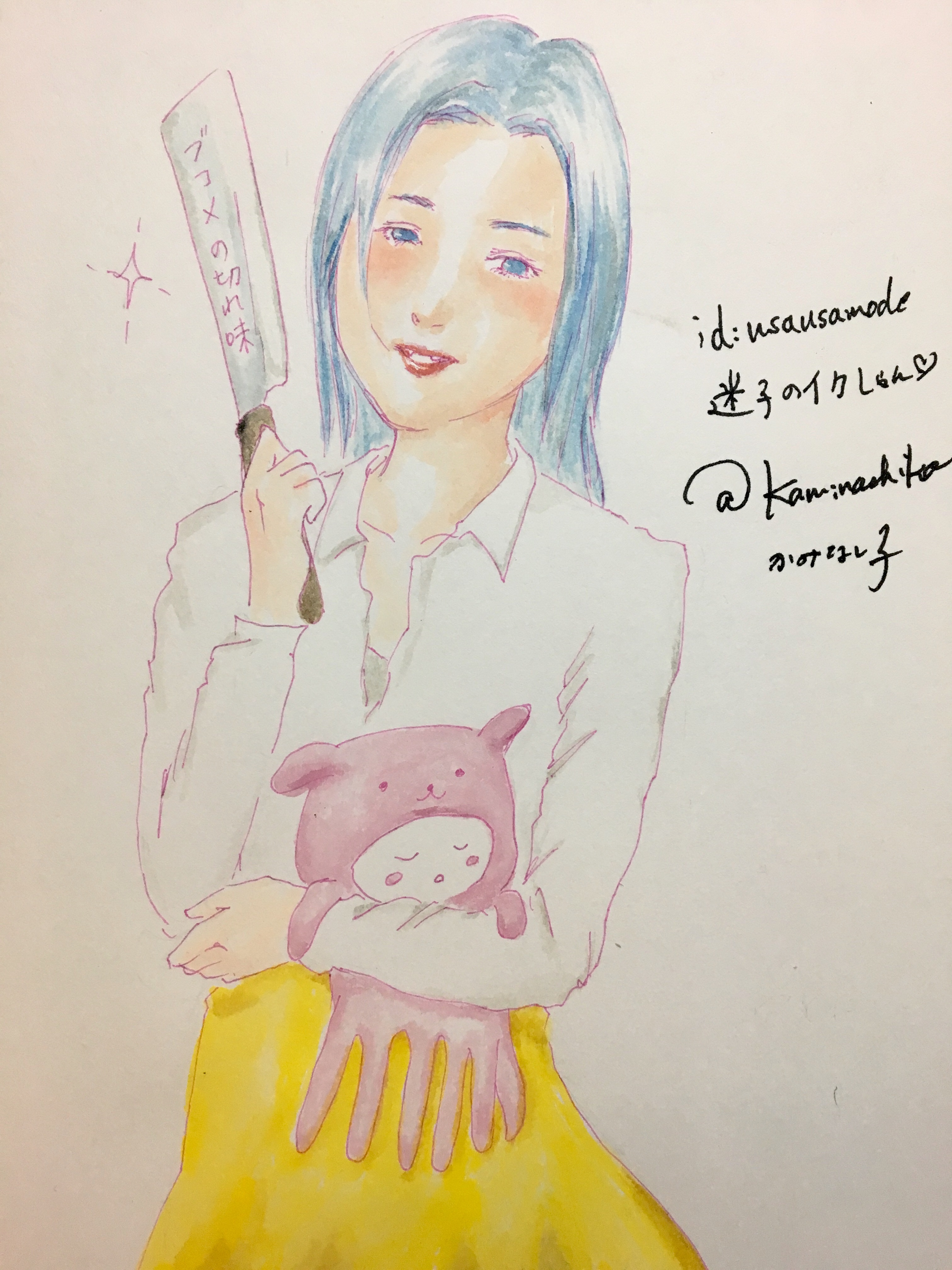 f:id:kaminashiko:20180625002029j:plain