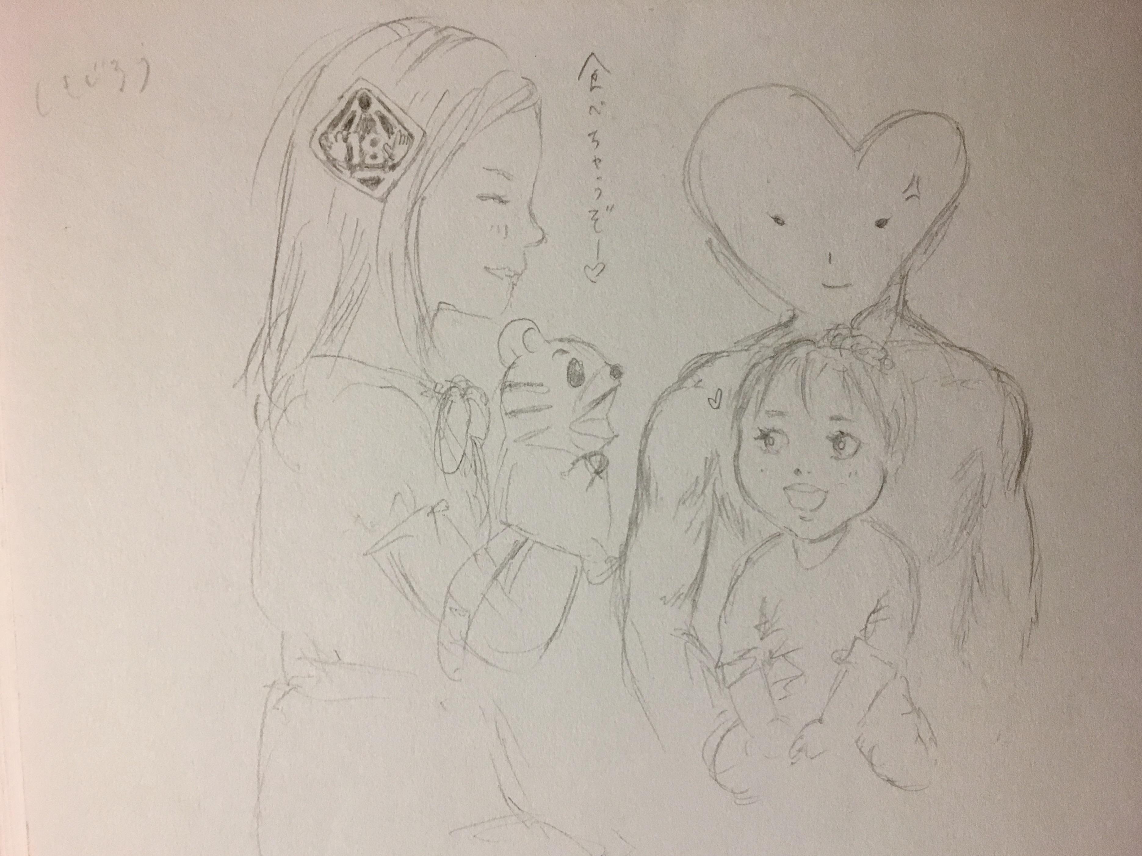 f:id:kaminashiko:20180625002110j:plain