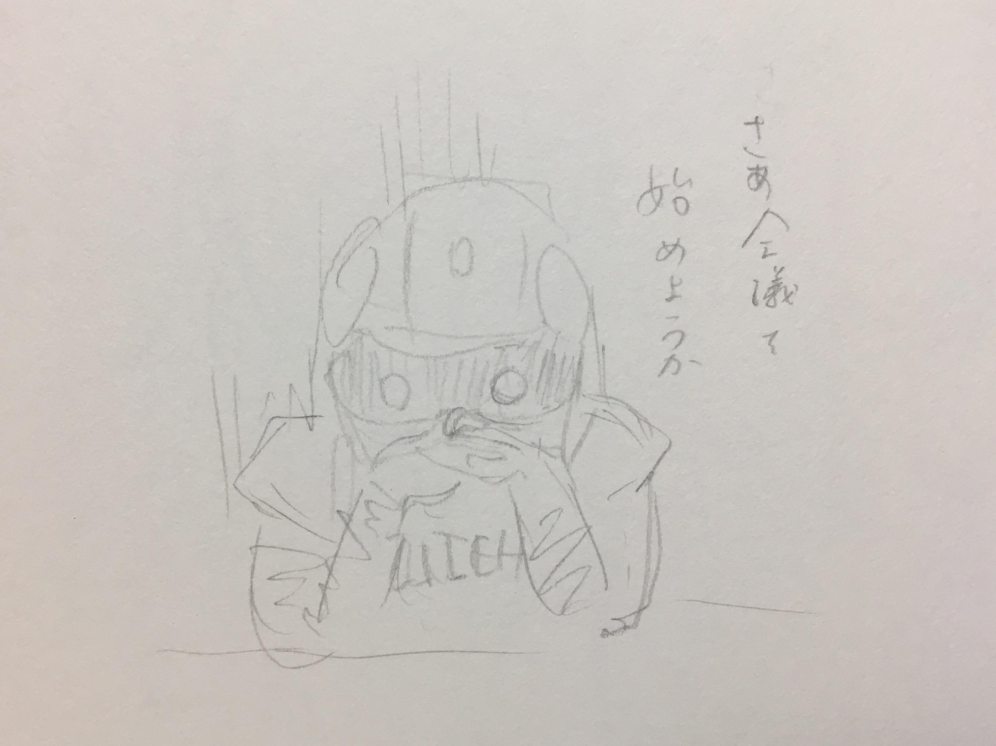 f:id:kaminashiko:20180625002139j:plain