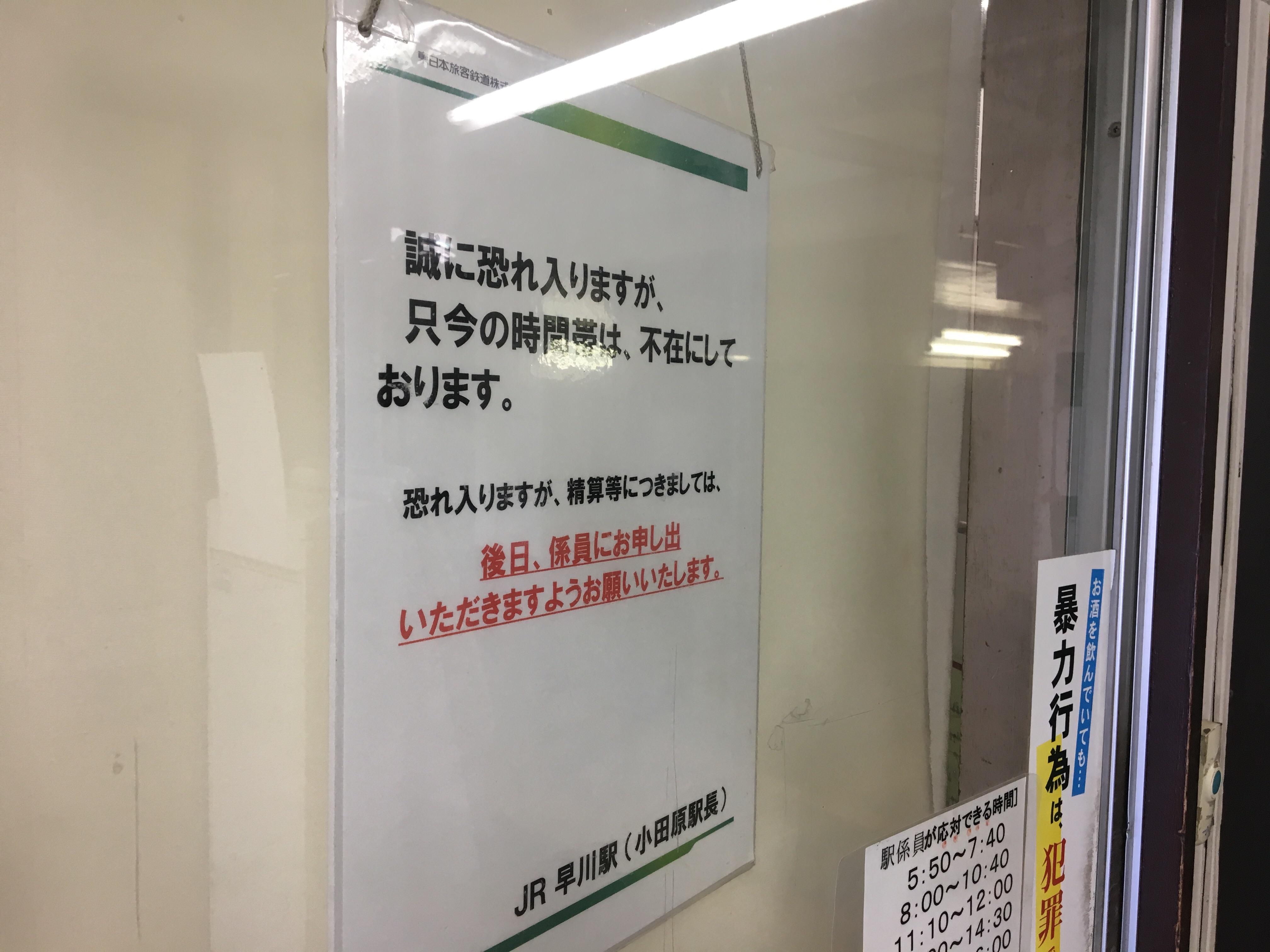 f:id:kaminashiko:20180706001122j:plain