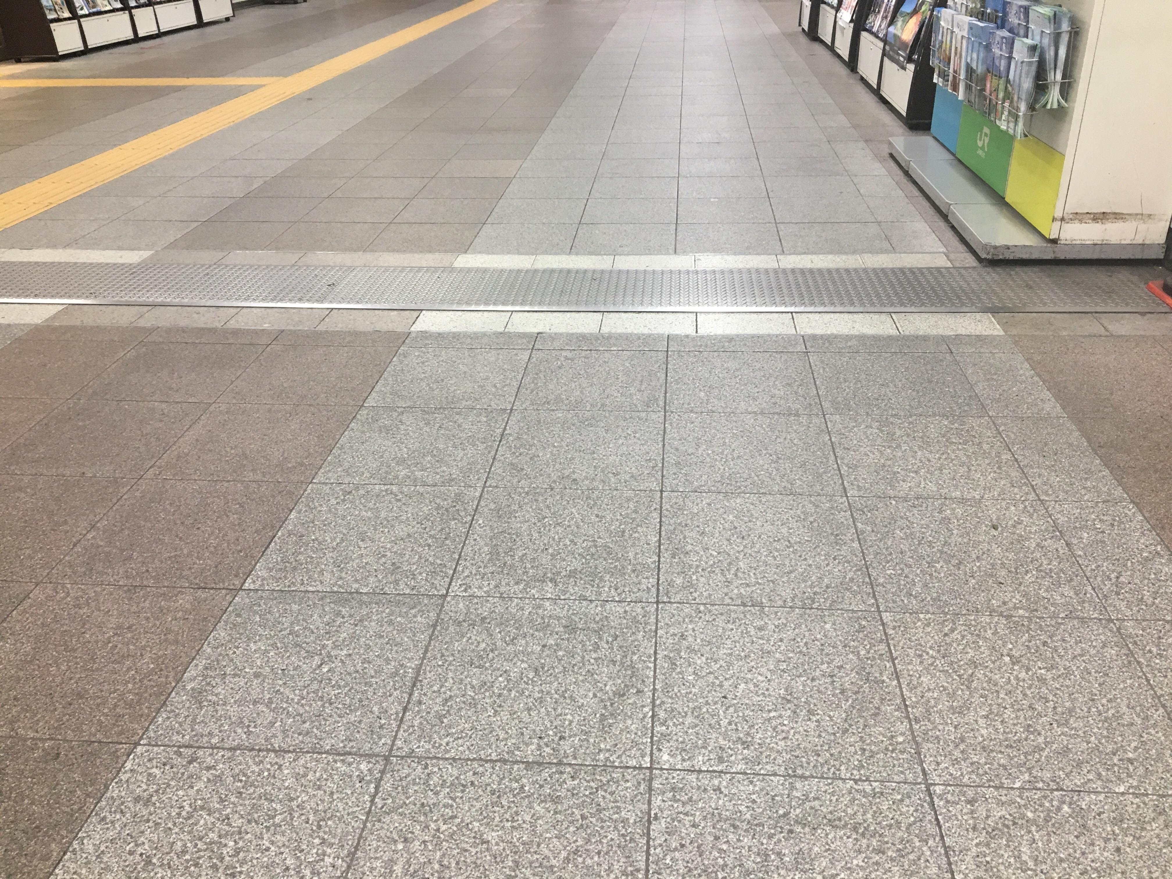 f:id:kaminashiko:20180706005049j:plain