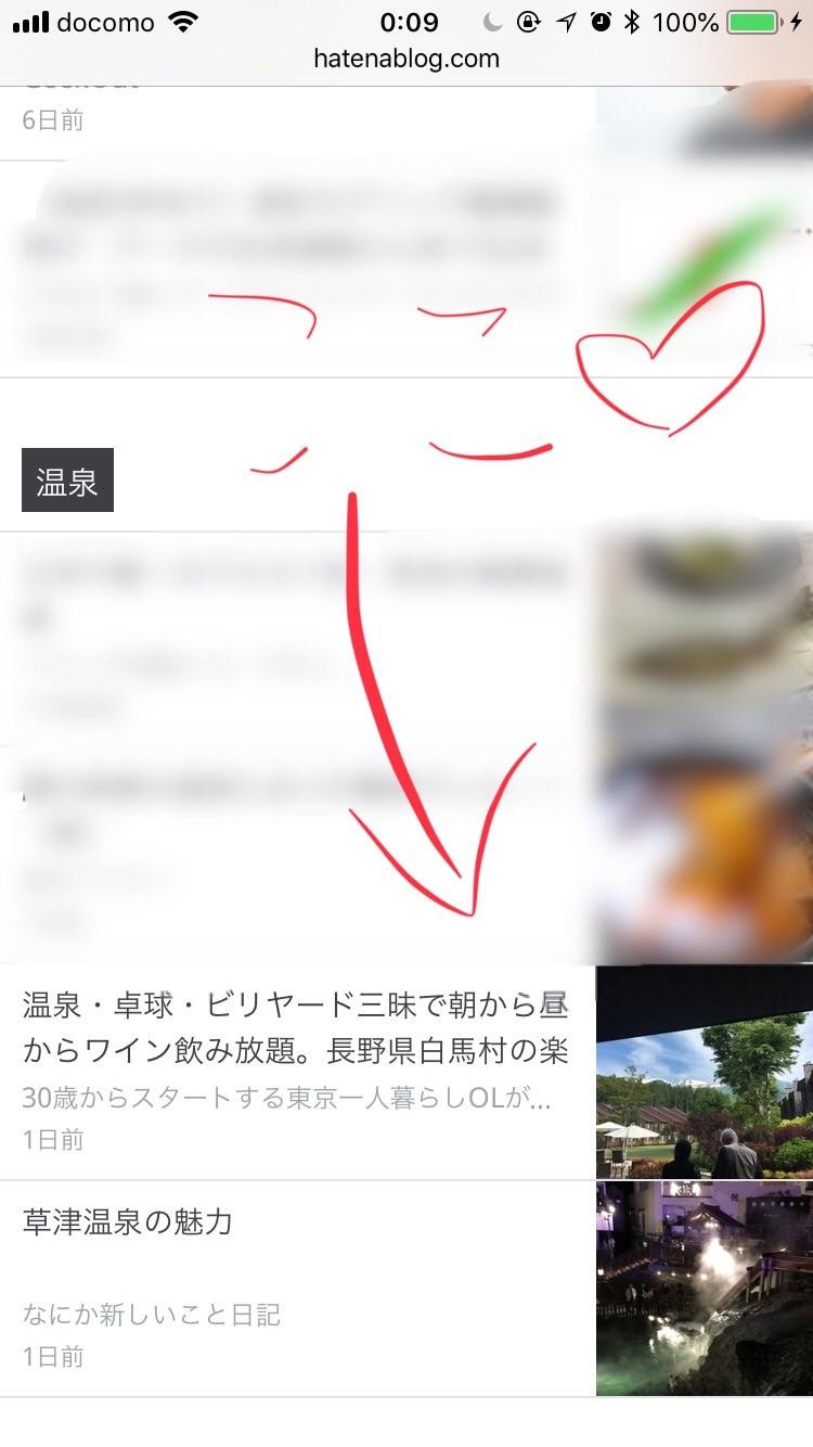 f:id:kaminashiko:20180711194547j:plain