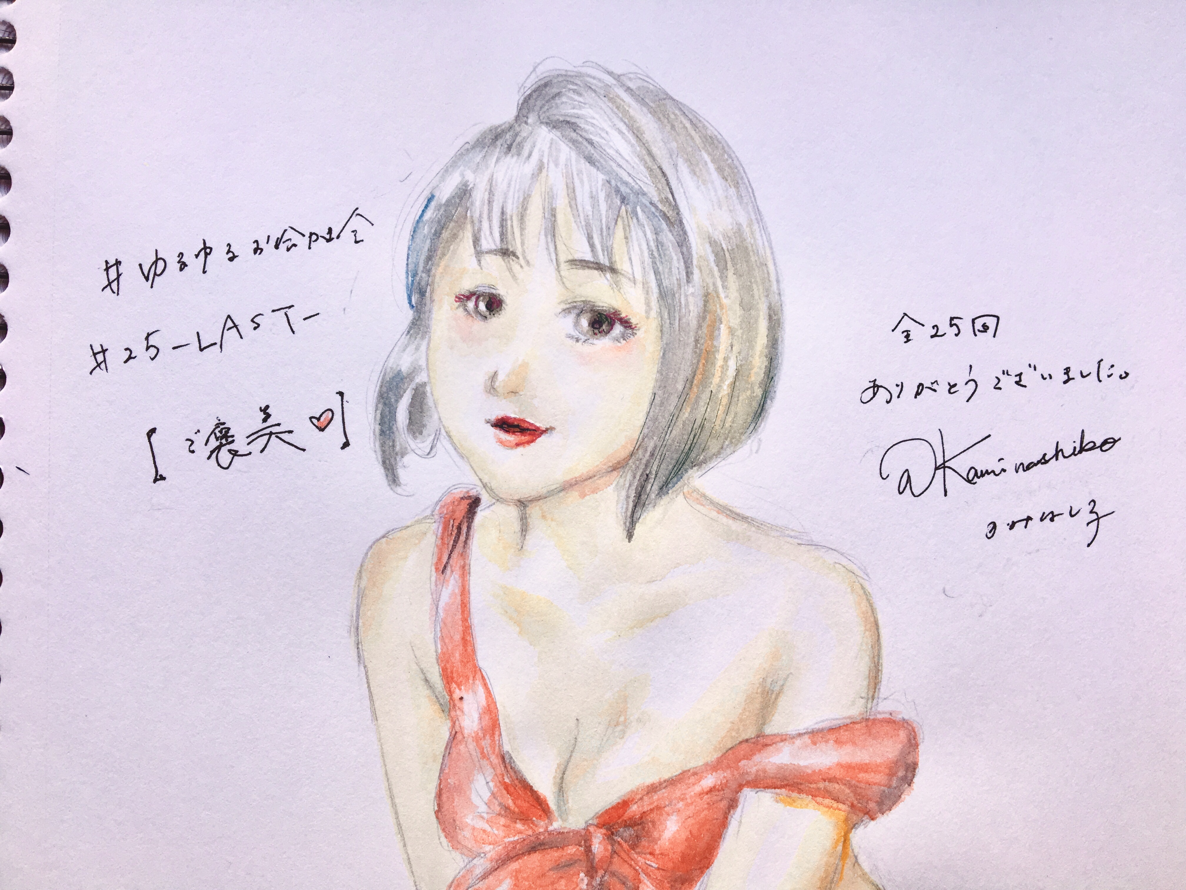 f:id:kaminashiko:20180713052340j:plain