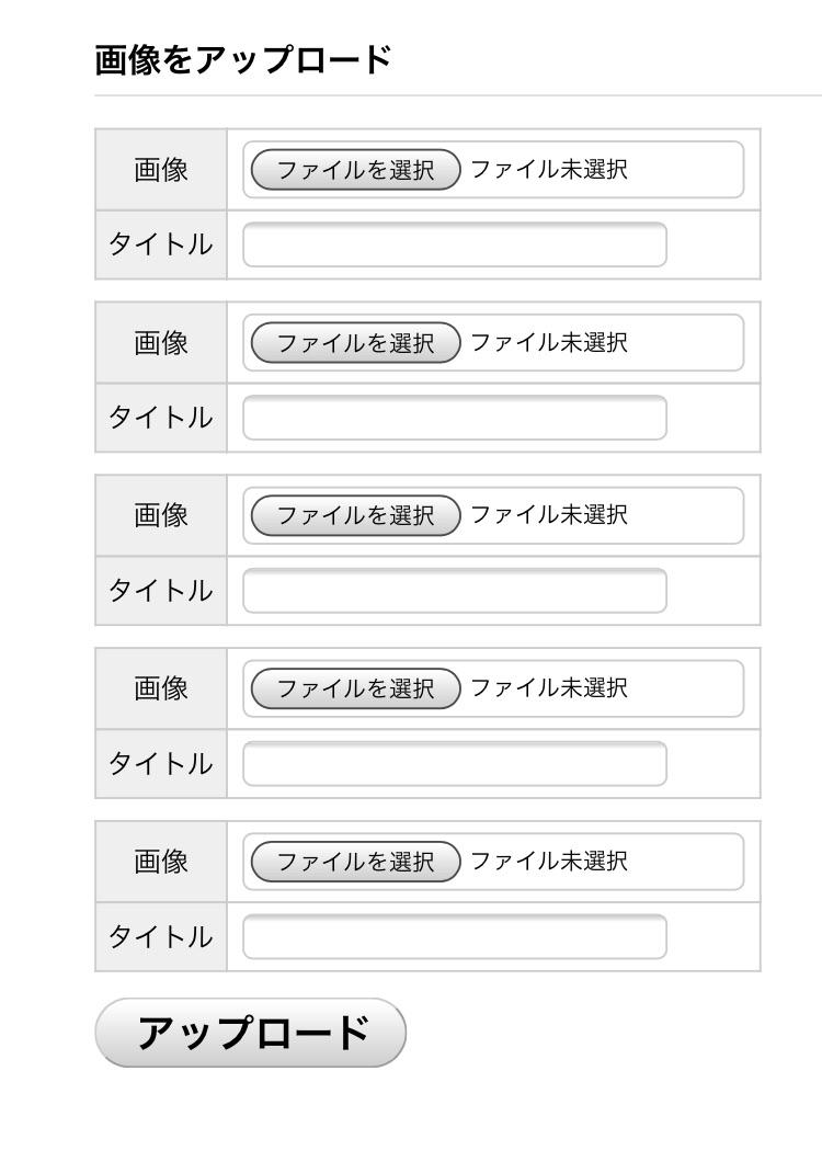 f:id:kaminashiko:20180716162109j:plain