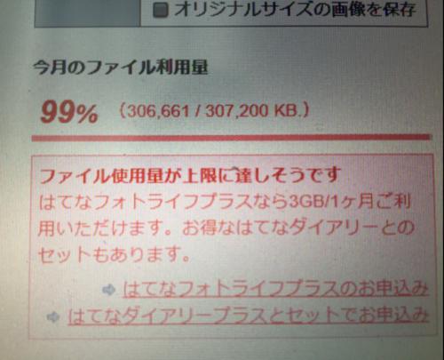f:id:kaminashiko:20180716162415j:plain