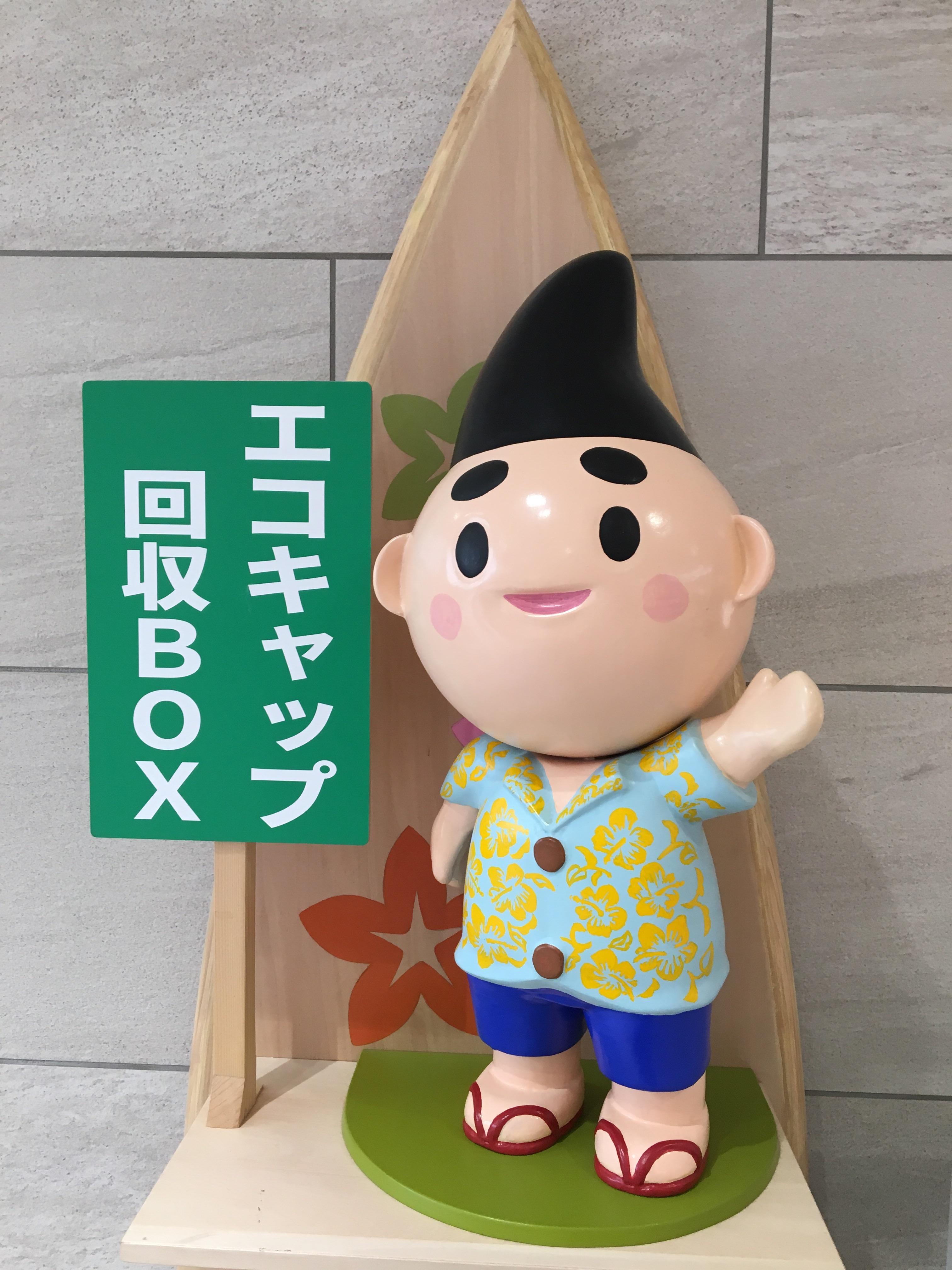 f:id:kaminashiko:20180716171704j:plain