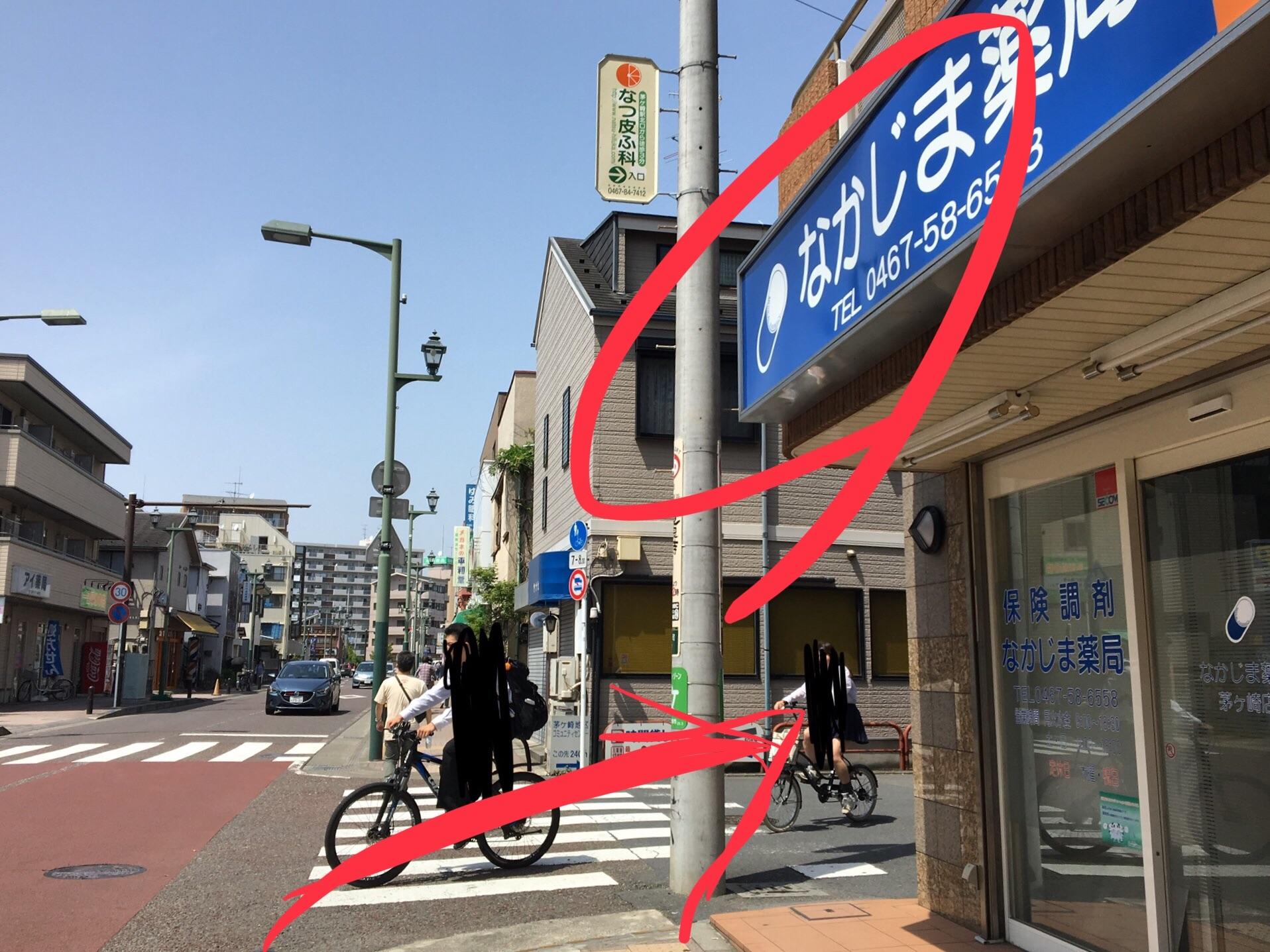 f:id:kaminashiko:20180716171725j:plain