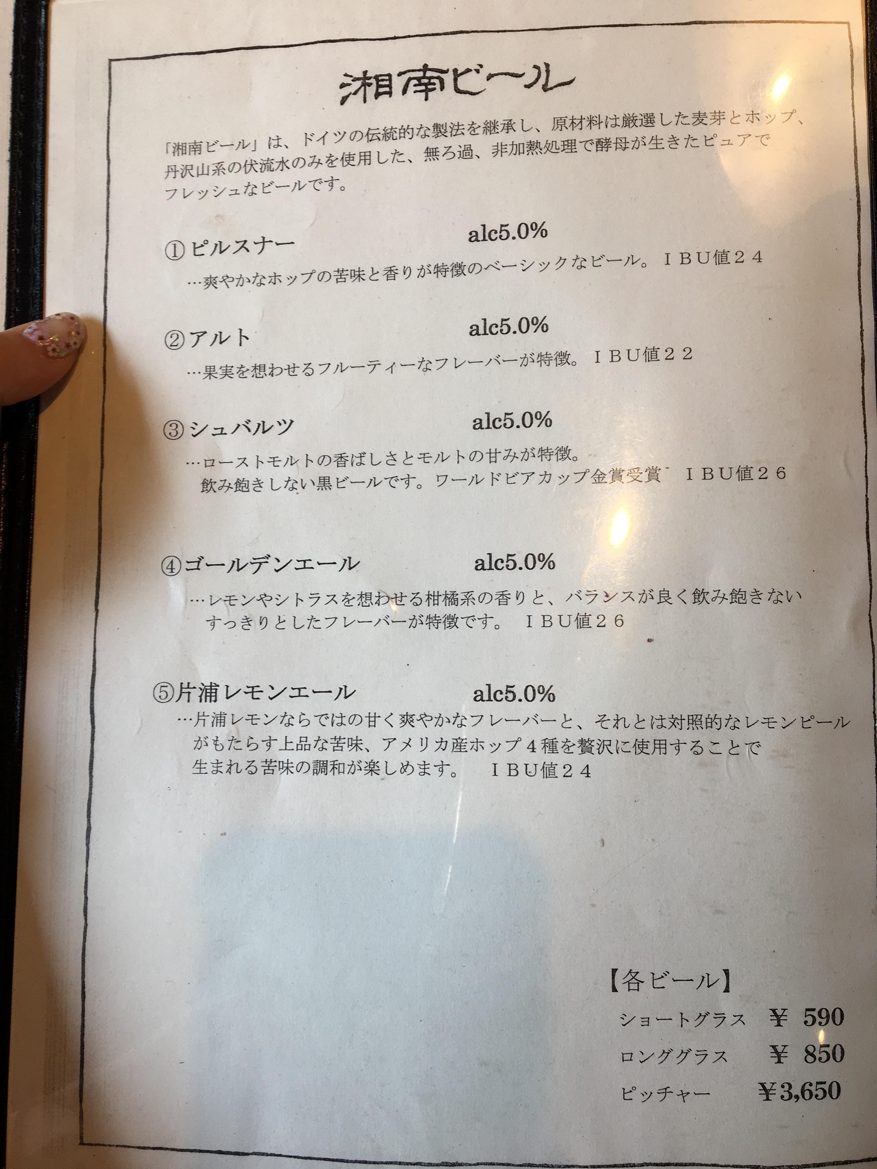 f:id:kaminashiko:20180716171830j:plain