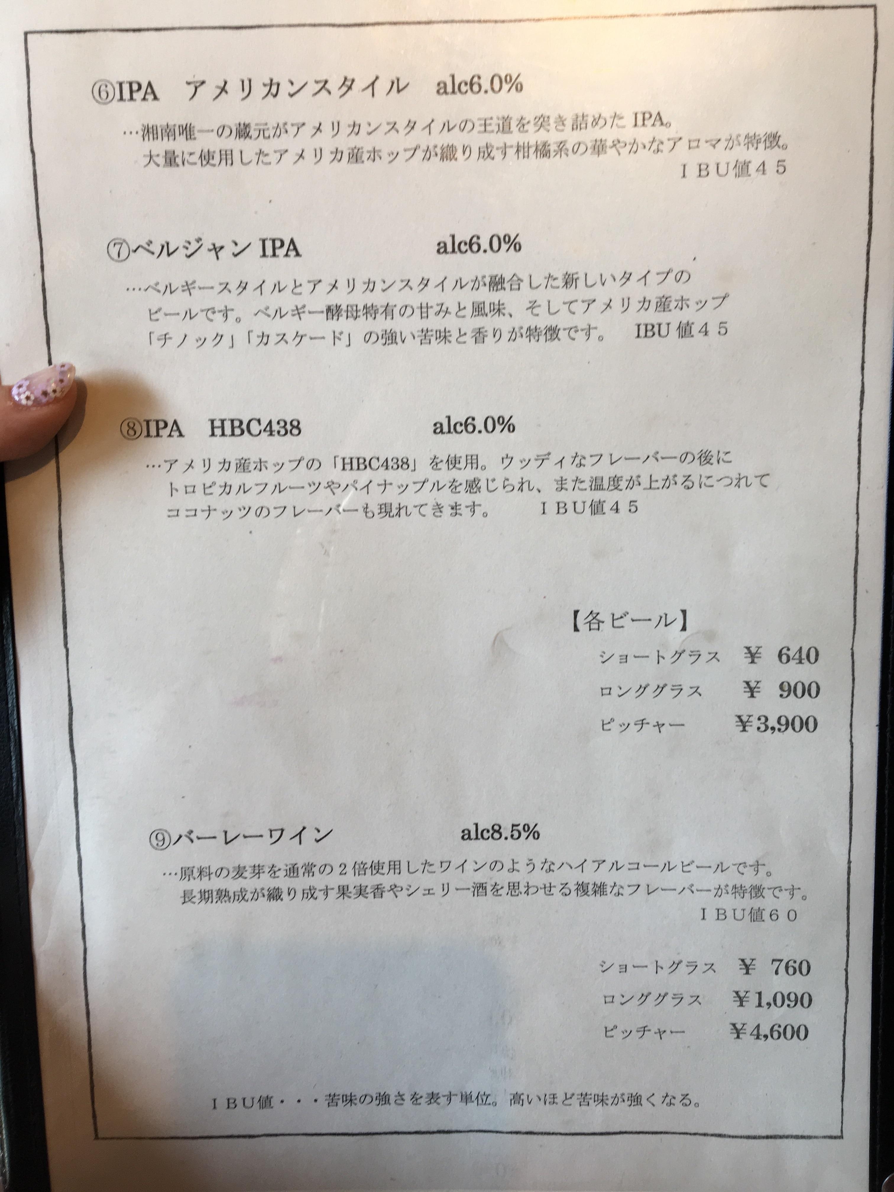 f:id:kaminashiko:20180716172002j:plain