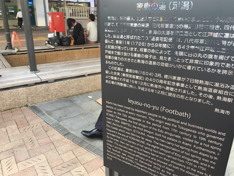 f:id:kaminashiko:20180719052959j:image