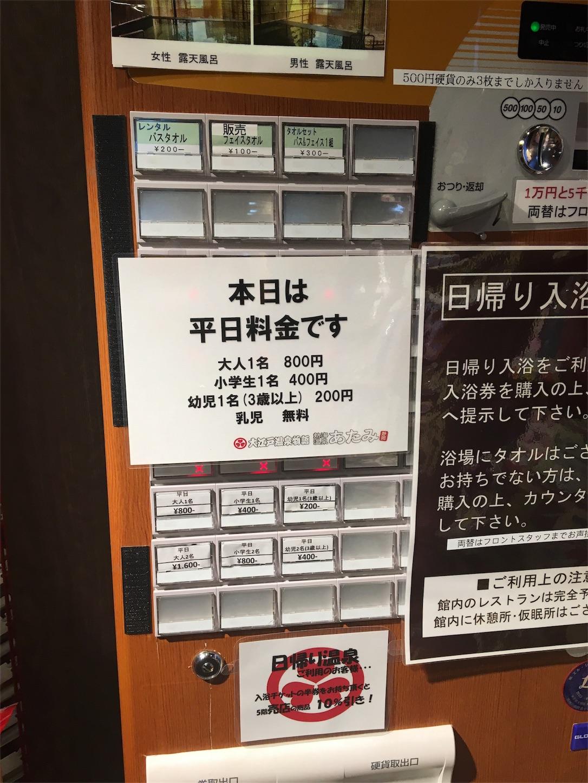 f:id:kaminashiko:20180719053733j:image