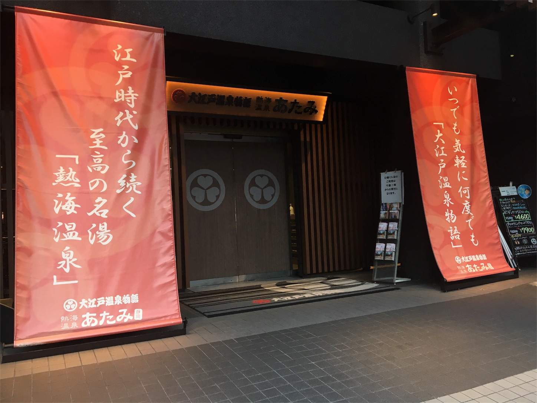 f:id:kaminashiko:20180719053743j:image