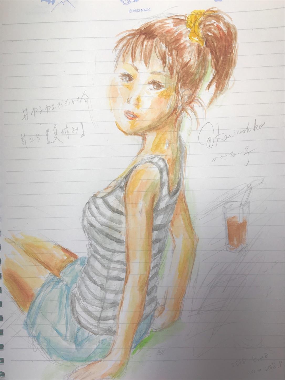 f:id:kaminashiko:20180722061524j:plain