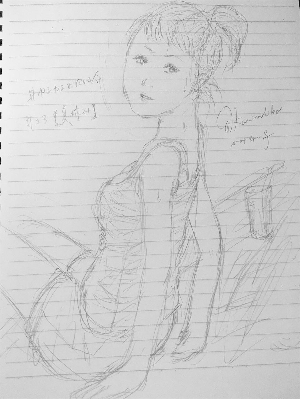 f:id:kaminashiko:20180722061846j:plain