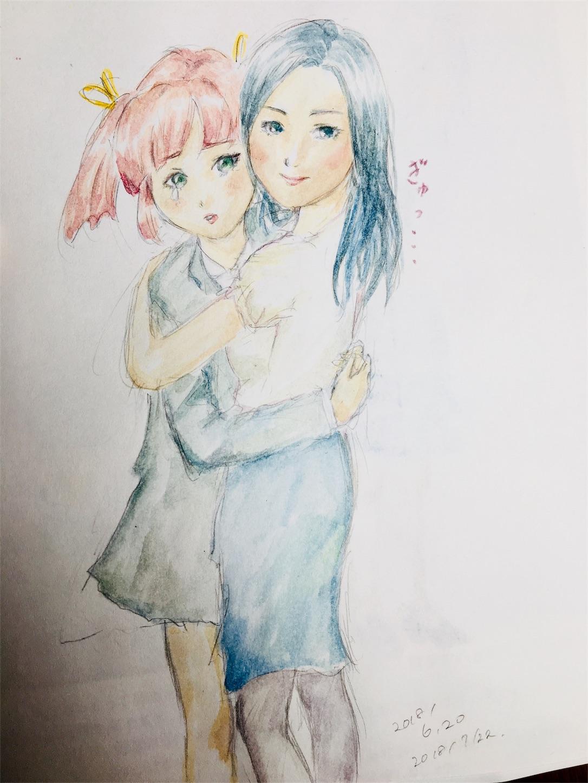 f:id:kaminashiko:20180726072603j:image