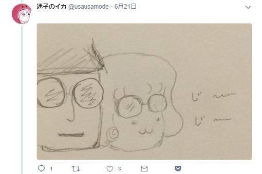 f:id:kaminashiko:20180726080336j:plain