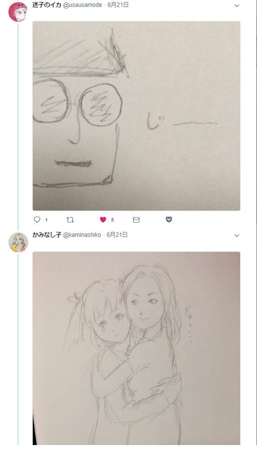 f:id:kaminashiko:20180726080341j:plain