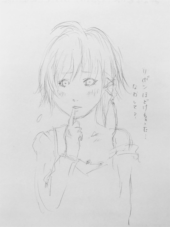 f:id:kaminashiko:20180727193752j:image