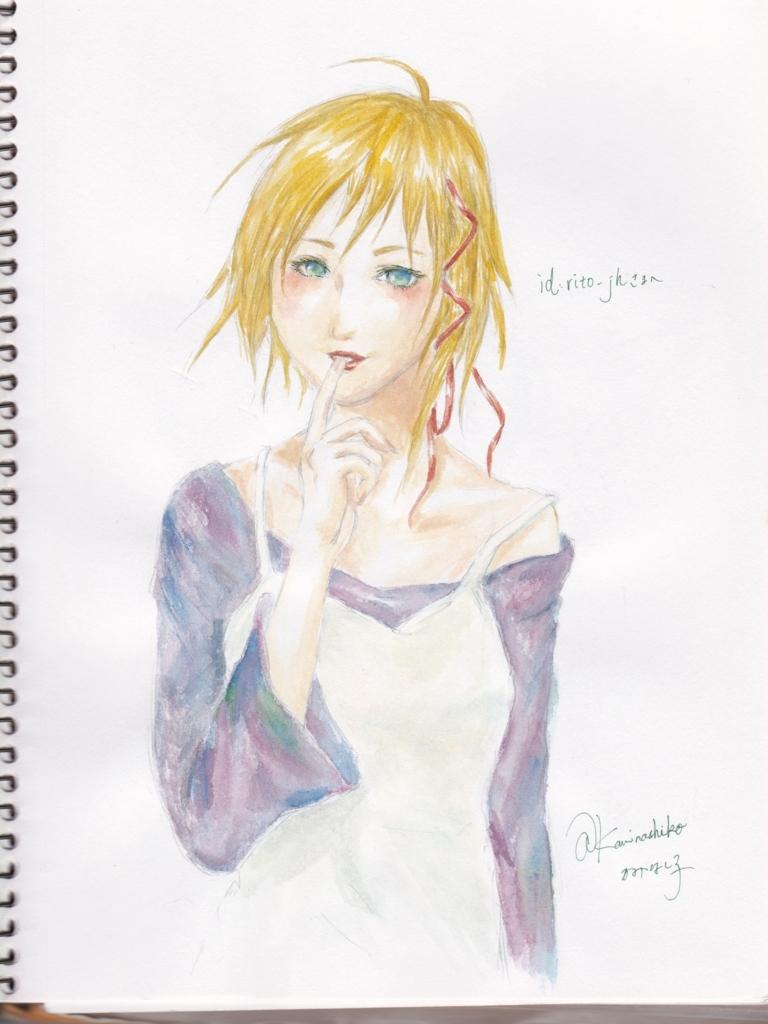 f:id:kaminashiko:20180728074358j:plain