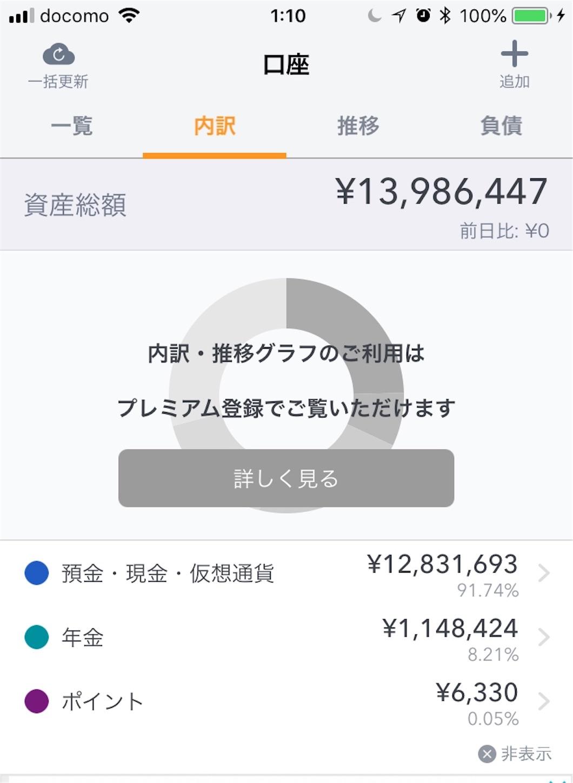 f:id:kaminashiko:20180805011019j:plain