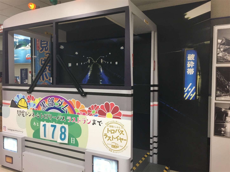 f:id:kaminashiko:20180805175220j:plain