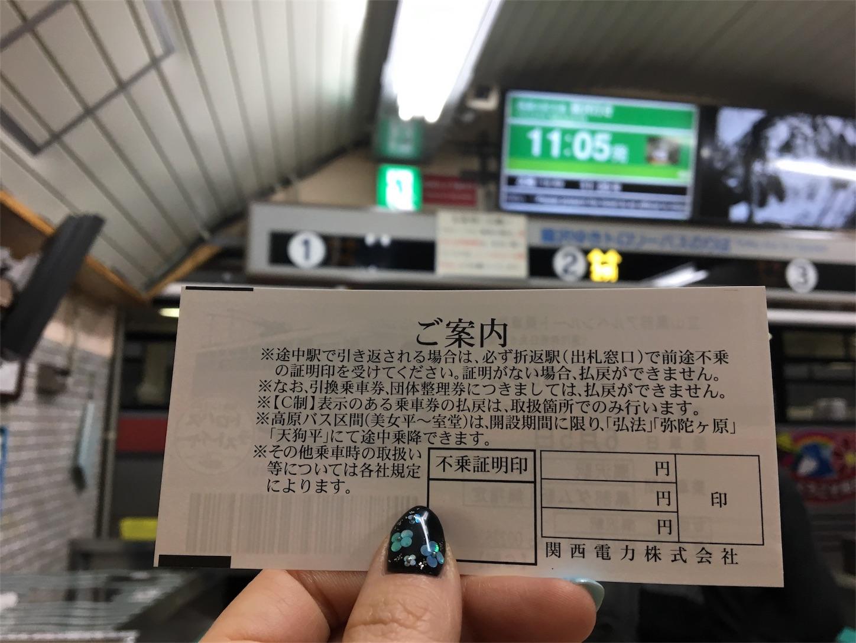 f:id:kaminashiko:20180805175814j:plain