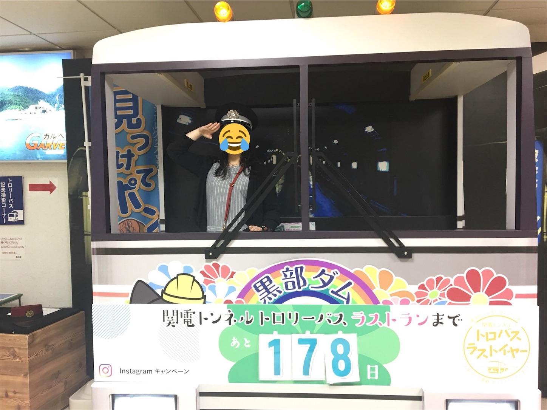 f:id:kaminashiko:20180805182403j:plain
