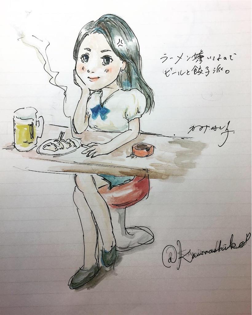 f:id:kaminashiko:20181016223150j:image