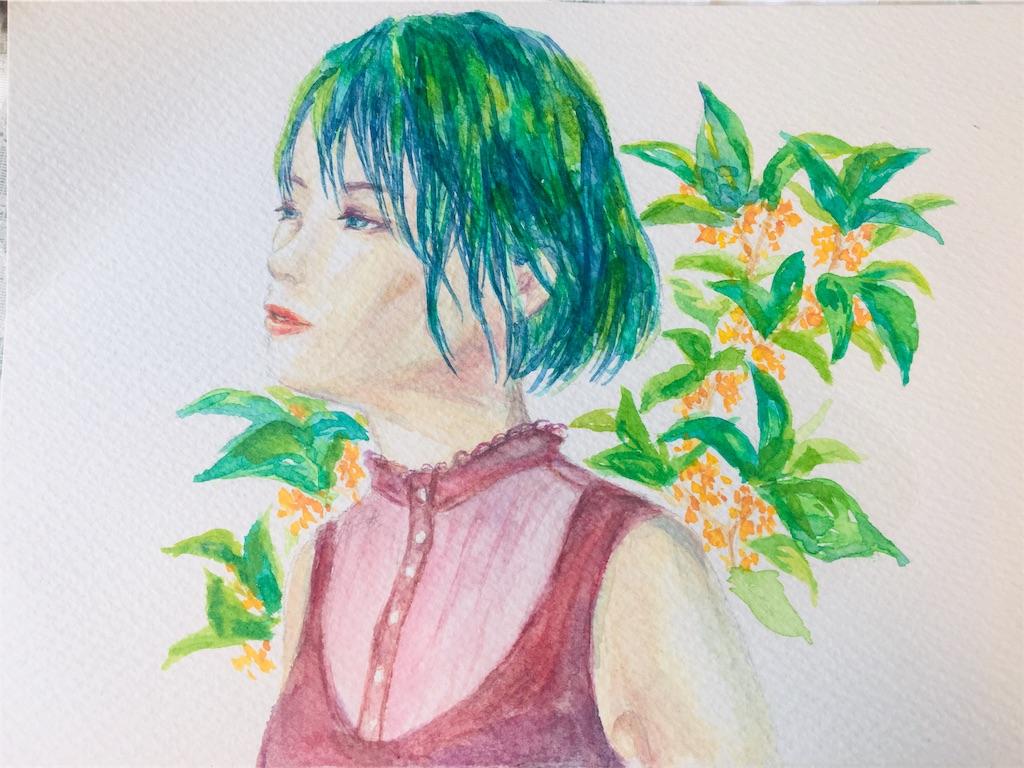 f:id:kaminashiko:20181026084905j:image