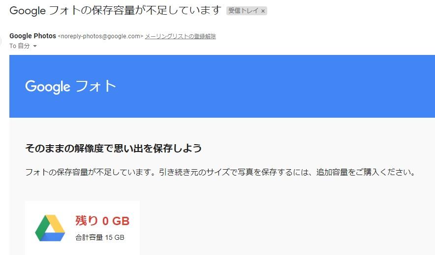 f:id:kaminashiko:20181028160030j:plain