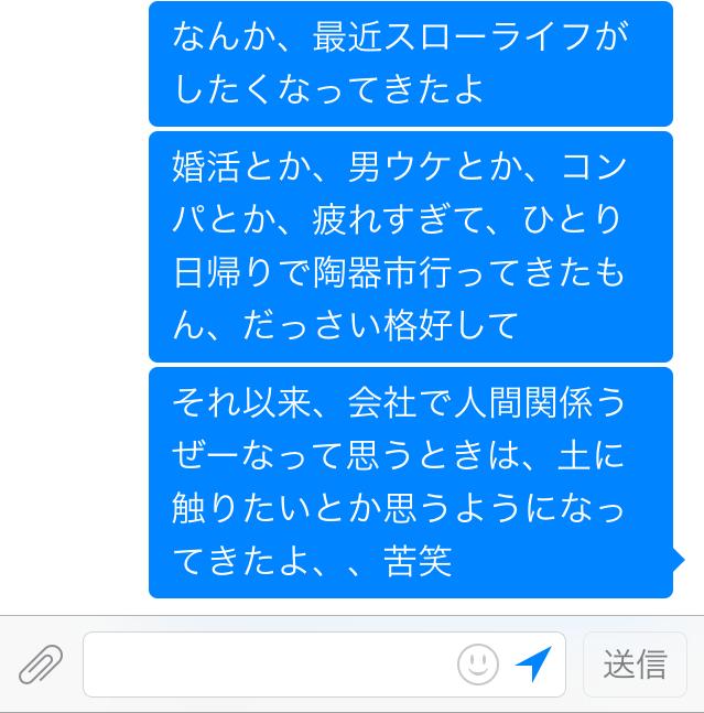 f:id:kaminashiko:20181101220737p:plain