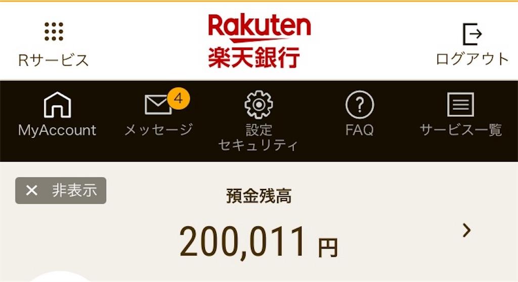 f:id:kaminashiko:20181103224726j:plain