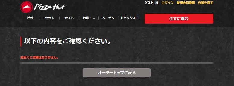 f:id:kaminashiko:20181215181454j:plain