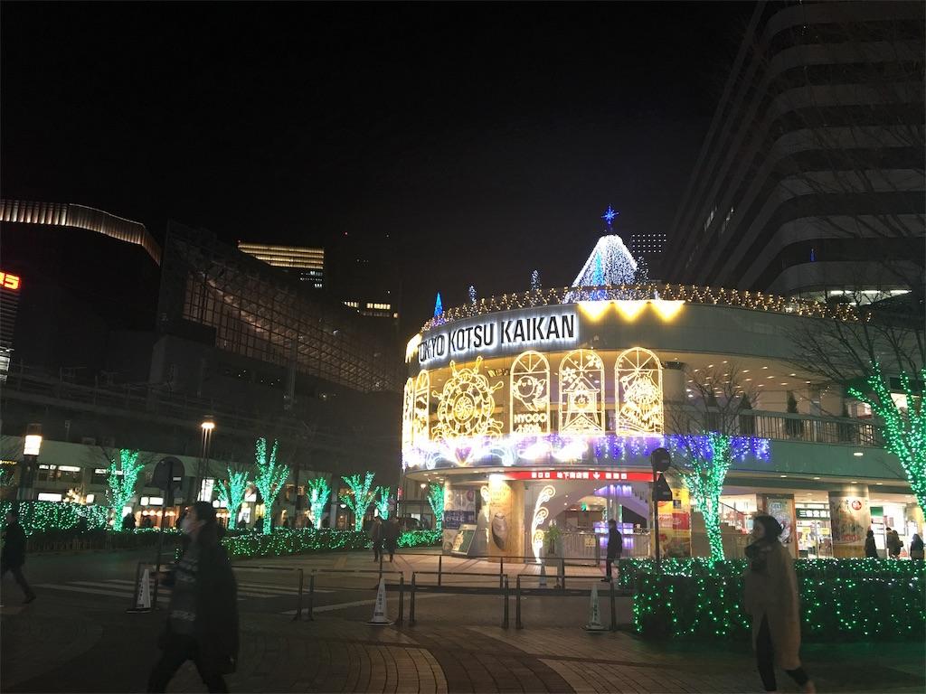 f:id:kaminashiko:20181227042009j:image