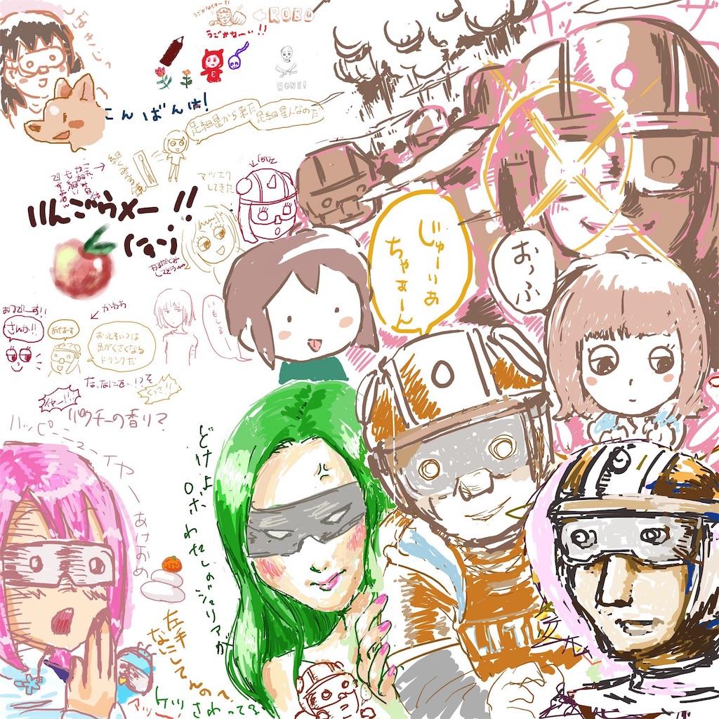 f:id:kaminashiko:20181229173830j:image