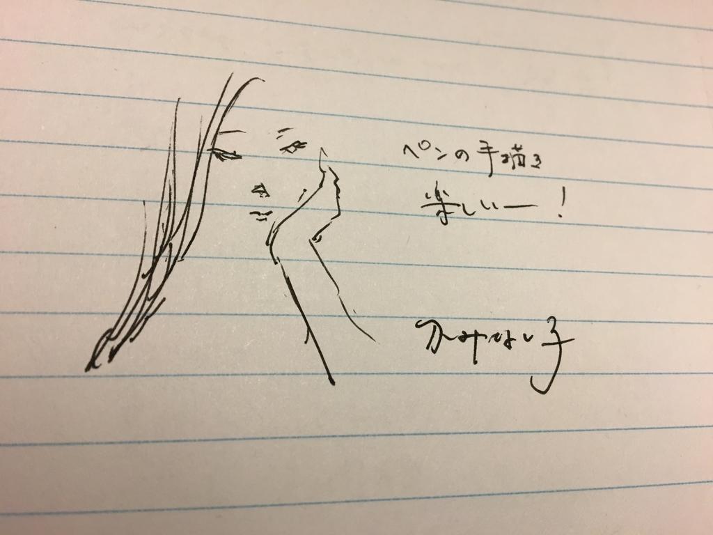 f:id:kaminashiko:20181231232414j:plain