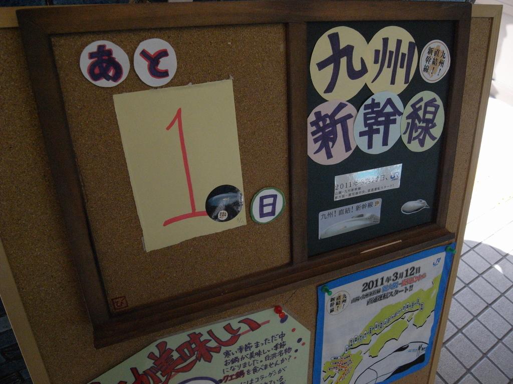 f:id:kaminashiko:20190311065726j:plain