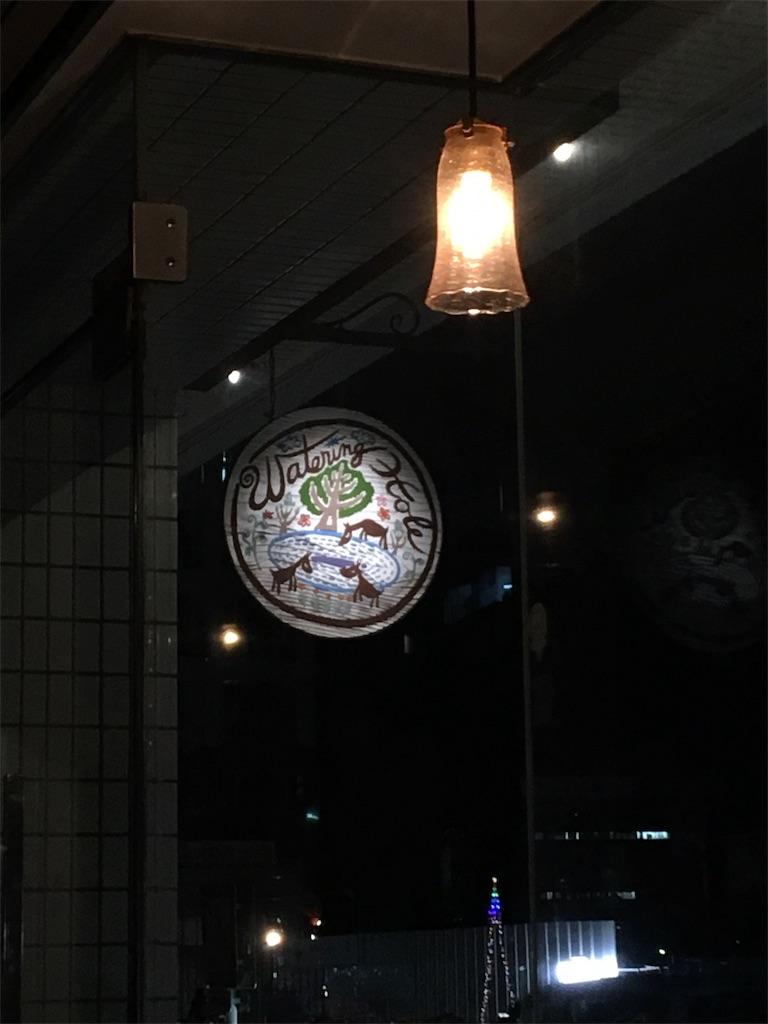 f:id:kaminashiko:20190408233106j:image
