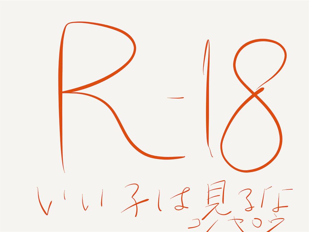 f:id:kaminashiko:20190503212256p:image