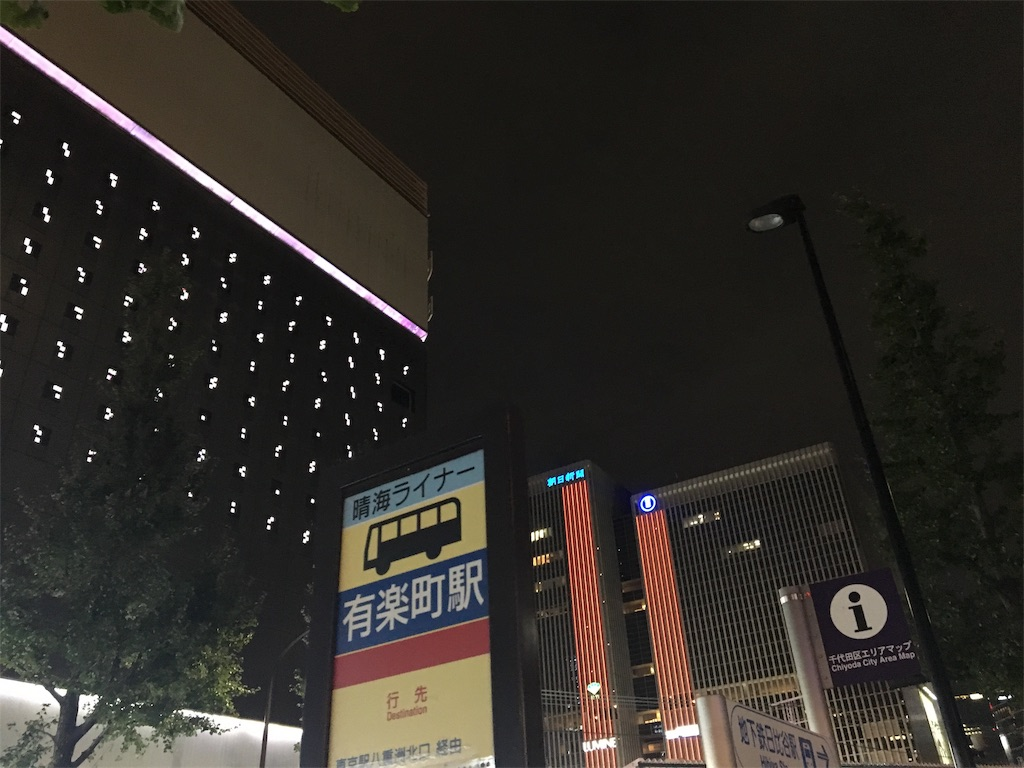 f:id:kaminashiko:20190930084205j:image