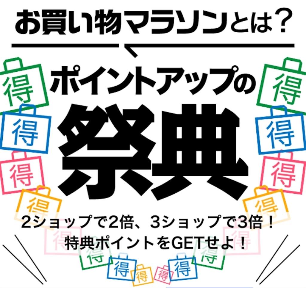 f:id:kaminashiko:20200212124328j:plain