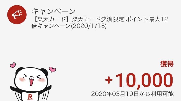 f:id:kaminashiko:20200322215909j:plain