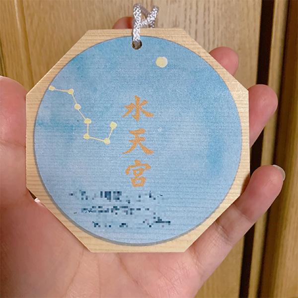 f:id:kamineko55:20200729171232j:plain