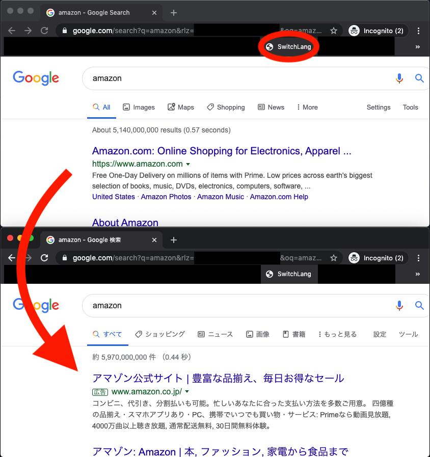 写真 検索 google