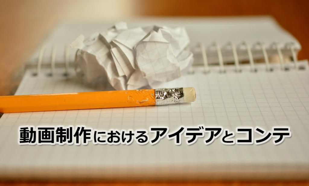 f:id:kaminobu:20180731230800j:plain