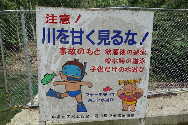 f:id:kaminohomurakami:20190711100738j:plain
